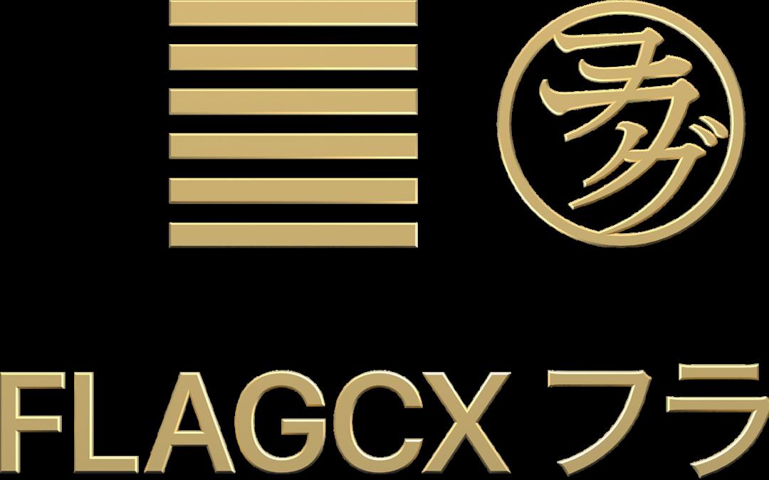 H2IA e FLAGCX firmam acordo para uso de IA aplicada a gestão